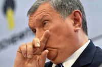 Апелляционный суд отменил решение о компенсации репутационного ущерба «Роснефти»