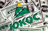 Гаагский суд отменил решение арбитража о компенсации бывшим акционерам ЮКОСа