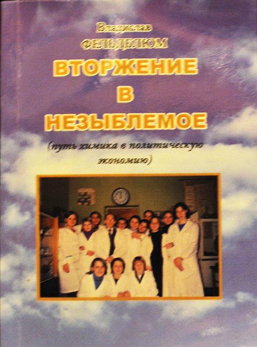 http://vestnikcivitas.ru/ffs/publication_2/ph.jpg