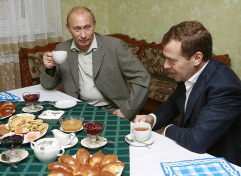 http://vestnikcivitas.ru/ffs/publication_2/put_med.jpg